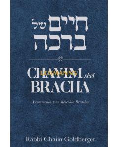 Chayim Shel Bracha - Berachos