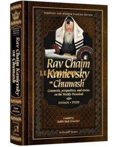 Rav Chaim Kanievsky on Chumash - Shemos