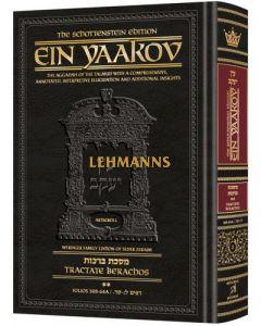 Schottenstein Ed Ein Yaakov [#02] - Berachos Vol 2 (30b-64a)