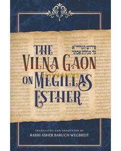 Vilna Gaon on Megillas Esther