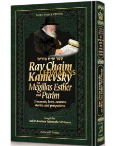 Rav Chaim Kanievsky on Megillas Esther and Purim
