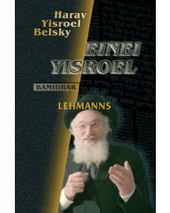 Einei Yisroel 4 - Bamidbar