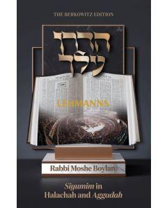 Hadran Alach - Siyumim in Halachah and Aggadah