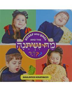 Yosef and Yael and the Ma Nishtana - Board Book