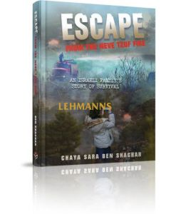 Escape from the Neve Tzuf Fire