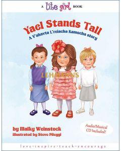 Lite Girl #11 - Yael Stands Tall