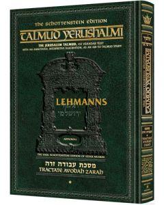 Schottenstein Talmud Yerushalmi - English Edition [#47] - Tractate Avoda Zara Volume 1