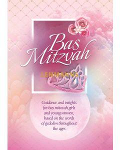 Bas Mitzvah