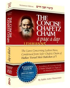 Concise Chofetz Chaim - EXPANDED EDITION