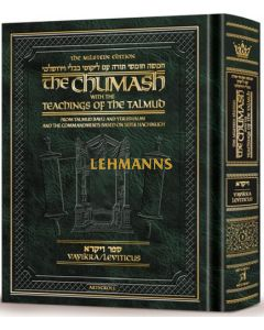 The Milstein Edition Chumash with the Teachings of the Talmud - Sefer Vayikra