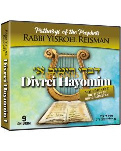 Divrei Hayomim I - 9 CD Set