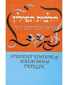 Halachos of Tefillin: Student Edition HardBack