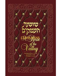 Rose of the Valley - Laws of Family Purity (according to Sephardic Custom)
