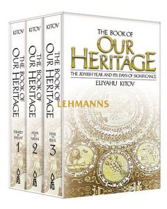 Book of Our Heritage (Pocket Edition) 3 volumes