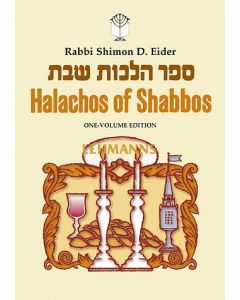 Feldheim: Halachos of Shabbos by Rabbi Shimon D. Eider