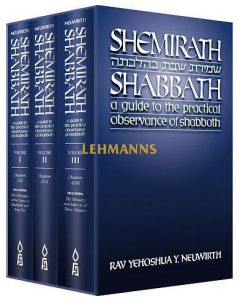 Shemirath Shabbath (3 Vol Slipcased Set)