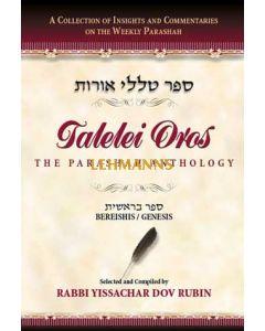 Talelei Oros: Bereishis/Genesis