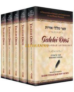 Talelei Oros:Parsha Anthology, 5 Volume Set