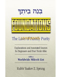 Foundations - The Laws of Family Purity