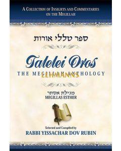 Talelei Oros - The Megillah Anthology: Esther