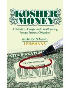 Kosher Money