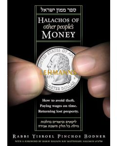 Halachos of Other Peoples' Money