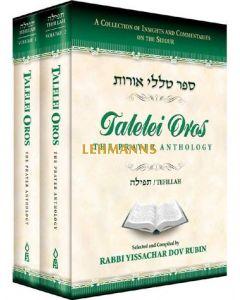 Talelei Oros-The Prayer Anthology 2 vol boxed set