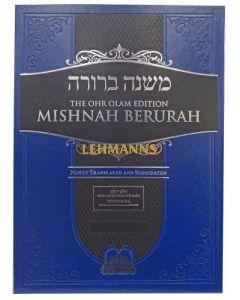 Ohr Olam Mishnah Berurah 6E - Large Simanim 645-669