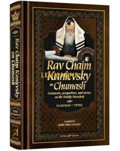 Rav Chaim Kanievsky on Chumash - Bamidbar