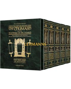 The Milstein Edition Chumash with the Teachings of the Talmud - 5 Vol Complete Set