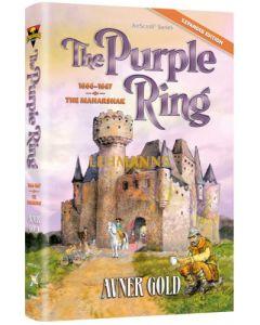 The Purple Ring