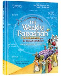The Weekly Parashah – Sefer Bamidbar - Jaffa Family Edition