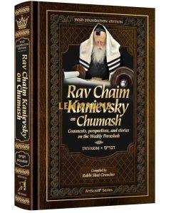 Rav Chaim Kanievsky on Chumash - Devarim