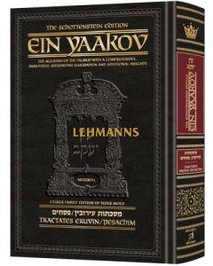 Schottenstein Ed Ein Yaakov [#04] - Eruvin and Pesachim