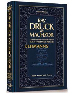 Rav Druck on Machzor - Rosh Hashanah