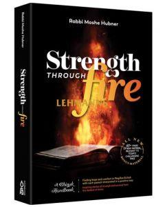 Strength Through Fire - Paperback