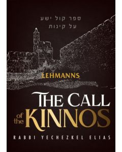 The Call Of The Kinnos - Paperback
