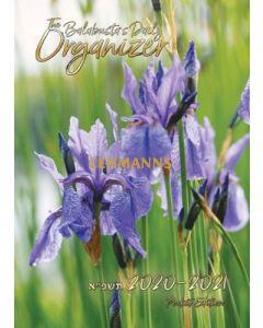 The Balabusta's Daily Organizer 2020-21 - Pocket Edition