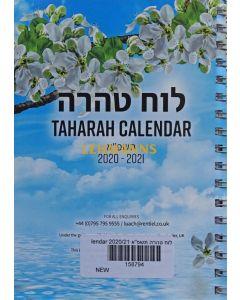 "Taharah Calendar 2020/21 לוח טהרה תשפ""א"