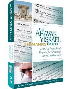 The Ahavas Yisrael Project - Hardback
