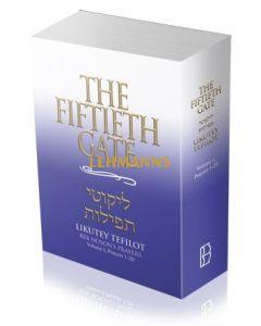 The Fiftieth Gate: Likutey Tefilot – Reb Noson's Prayers, Volume 1