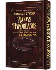 Avodas Hakorbanos - Friedman Family Edition