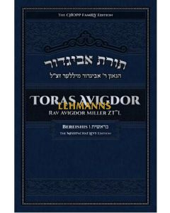 Toras Avigdor - Volume 1: Bereishis