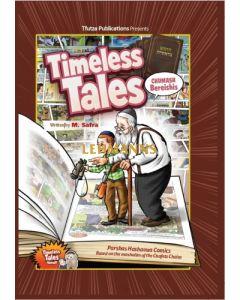 Timeless Tales: Bereishis Comics