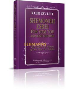 Shemoneh Esrei For Yom Tov and Rosh Chodesh