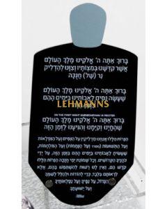 Feldart: Dreidal with Chanukah Brachot- Acrylic-Stand (Black, Grey Text)
