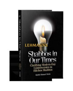 Shabbos In Our Times