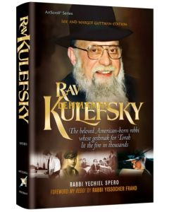 Rav Kulefsky