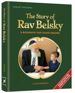 The Story of Rav Belsky