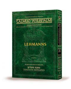 Schottenstein Talmud Yerushalmi - English Edition [#20] - Tractate Shekalim